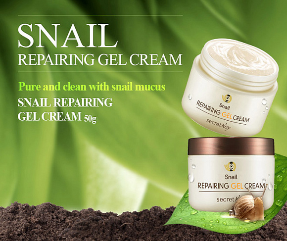 Snail Repairing Gel Cream [Secret Key]